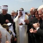 7c615vise-20-000-ljudi-otvaranju-islamskog-centra-rijeci-slika-990409